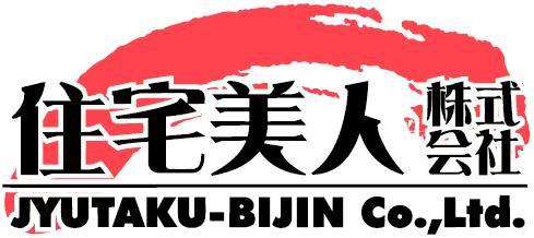 外壁塗装・外壁リフォームの住宅美人株式会社[大阪堺市]