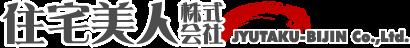 外壁塗り替え | 外壁リフォーム | 住宅美人株式会社[大阪堺市]